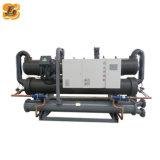 Preço industrial do refrigerador do compressor do parafuso refrigerar de ar