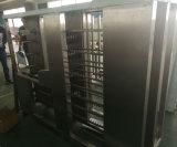 液体の堅いカプセルのための安い価格バンドシーリング機械装置