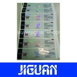 卸し売りホログラムの表面の仕上げのカスタム10ml機密保護のガラスびんのラベル