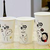 El papel impreso marca de fábrica quita la taza caliente de la bebida aislada