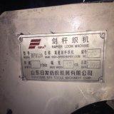 Telaio usato della rapière della ratiera di Shangdong Rifa Rfrl20-210cm