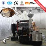 Grande rôtissoire de grain de café de traitement au four de la bonne qualité 2017 à vendre
