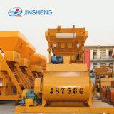 高性能のJsシリーズ双生児シャフトの具体的なミキサー機械
