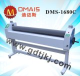 Машина Assist жары DMS-1680c ручная прокатывая