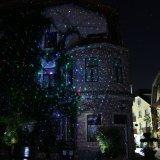 Indicatori luminosi di natale esterni, luci laser del giardino