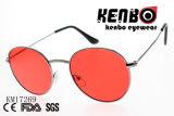 Солнечные очки Km17269 способа круглые