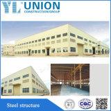 Estructura de acero para la construcción de equipos de la planta de energía, taller, almacén de la escuela para la construcción de la estructura de acero Super Market Oficina