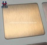 贅沢なローズの金のステンレス鋼装飾的なシートの壁パネル