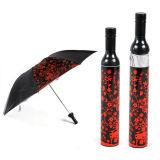 [وين بوتّل] يطوي مضادّة [أوف] مظلة [بورتبل] خارجيّة يخيّم زجاجة شكل نساء مظلة هبة جيّدة لأنّ نساء أنثى
