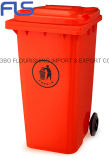 Hete Verkoop! ! 240L de milieuvriendelijke Plastic Bak/de Container van het Huisvuil