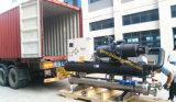 Compressores de parafuso duplo de 120 cv resfriada Chiller Glicol Industriais