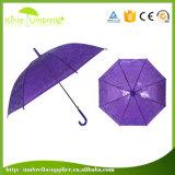 良質の古典的なシアムンの子供の傘