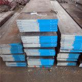 L6/1.2714/SKT4/5CrNiMo heiße Arbeits-Form-spezieller Stahlstahl