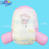 고품질 B 등급 편리한 훈련 기저귀 중국 처분할 수 있는 아기 바지
