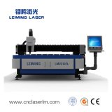 Nuova taglierina del laser della fibra di disegno di Lm2513FL per il commercio di pubblicità