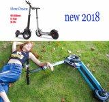 2018 يطوي كهربائيّة [سكوتر] درّاجة