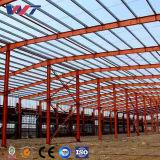 Un buen diseño Estructura de acero prefabricados para la cría de aves de acero de la casa taller de construcción de almacén