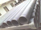 HDPEの排水系統のための大きいDiameterhollowの壁の巻上げの管