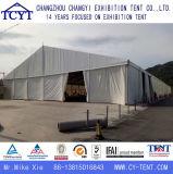 大きいアルミニウム党展覧会の結婚式の玄関ひさしの倉庫の記憶のテント