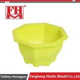 プラスチック注入の庭の花のプラント鍋型