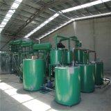 Huile de rebut de Zsa et huile noire réutilisant le matériel