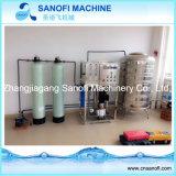 (RO)역삼투 방식 RO 물처리 시스템