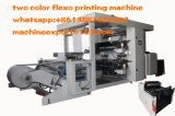 Machine d'impression flexo réglable de la vitesse papier Machine d'impression flexo