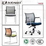 144c 중국 메시 의자, 중국 메시 의자 제조자, 메시 의자 카탈로그, 메시 의자