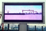 게시판 (CCC 세륨 RoHS)를 광고하는 옥외 풀 컬러 P8 발광 다이오드 표시 디지털