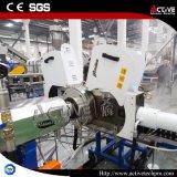 PE PP пленки LDPE пластика станочная линия Pelletizer / Москва