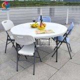 卸し売り安いプラスチック折りたたみ椅子Hly-PC42