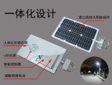 8W tout dans un éclairage LED solaire de rue avec le détecteur
