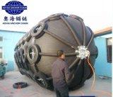 空気の海洋のゴム製フェンダー(CCS、ABS、LR、GL、セリウムの証明)