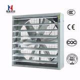 Ventilateur de refroidissement de la chambre de poulet de la volaille ventilateur d'échappement du ventilateur