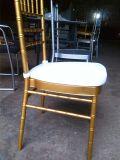 Стулья Taffiny банкетный стул (FEC172)