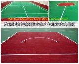 Waterbase im Freien Epoxidfußboden-Lack für Lager-konkrete Fußboden-Beschichtung