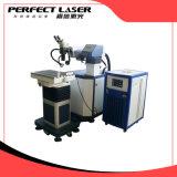 Высокая точность 300W профессиональной лазерной сварки для сварки ремонта пресс-форм и штампов пресс-формы ЭБУ системы впрыска