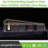Large-Span Peb confiável estrutura Estrutura de aço de Luz