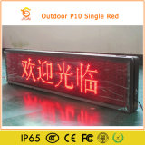 Commerce de gros Outdoor P10 Affichage LED rouge unique pour l'utilisation de la publicité