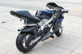 49cc小型小型のバイク(YC-8001)