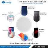 最も安い10WはiPhoneのためのチーの無線可動装置か携帯電話充満ホールダーまたは力ポートまたはパッドまたは端末または充電器かSamsungまたはNokiaまたはMotorolaまたはソニーまたはHuawei/Xiaomi絶食する