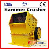 Máquina de moagem do triturador de carvão máquina de mineração do triturador de Martelo