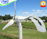 200W/300V/400W Small Wind Turbine Generator