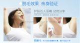 Сливк депиляции Pilaten 10g безболезненная депиляционная Cream для удаления волос для ног подмышки
