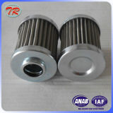 중국 Replacement 218g40A000p EPE Hydraulic Oil Filter Elements