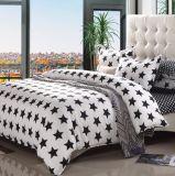 ホーム有用な最新のデザインかなりかわいい綿の多彩な羽毛布団カバー