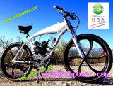 يجهّز درّاجة/يتسابق درّاجة
