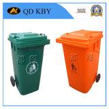 240 litre Poubelle poubelle en plastique de plein air
