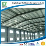 La tecnología de la estructura de acero de la luz
