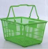 Plastic Basket Making Machine